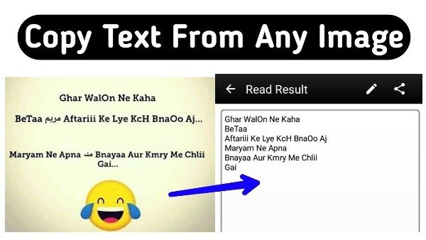 Copy Text From Image Online – THE GONDAL